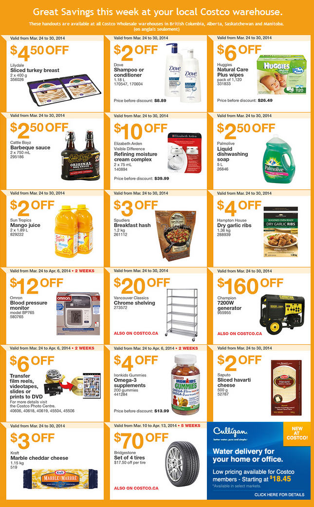 Costco Weekly Handout Instant Savings Coupons West (Mar 24-30)