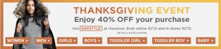 GAP Thanksgiving Sale - 40 Off Your Purchase (Until Oct 13)