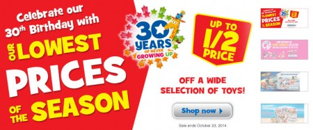 Toys R Us Lowest Prices of the Season (Until Oct 23)