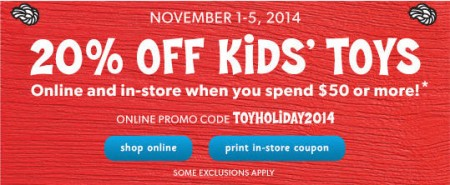 Chapters Indigo 20 Off Kids Toys (Nov 1-5)