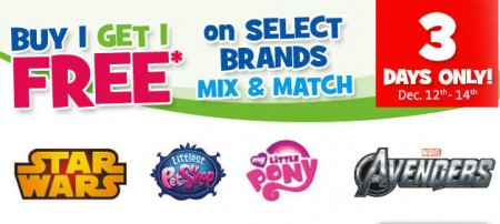 Toys R Us Buy 1, Get 1 Free on Select Brand Toys (Dec 12-14)