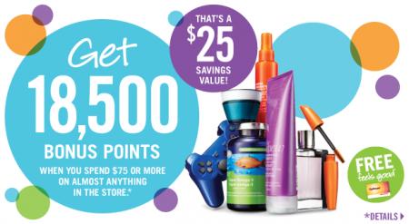 Shoppers Drug Mart Get 18,500 Bonus Points When you Spend $75 (Aug 1)