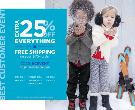 Carter's OshKosh Extra 25 Off Everything Promo Code (Until Oct 25)