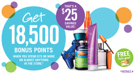 Shoppers Drug Mart Get 18,500 Bonus Points When you Spend $75 (Oct 17-18)