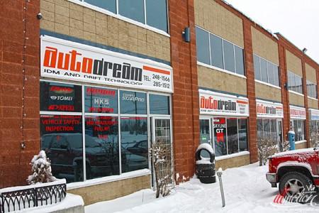 Autodream Remote Car Starter Sale (Until Dec 31)