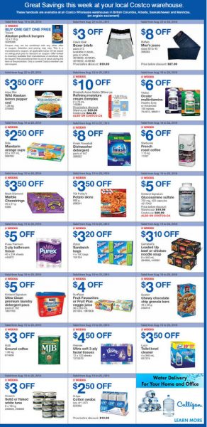 Costco Weekly Handout Instant Savings West Coupons (Aug 22-28)