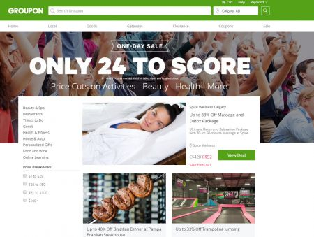 GROUPON One-Day Sale - Only 24 to Score (Aug 1)