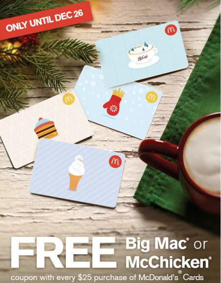 how to get a free big mac