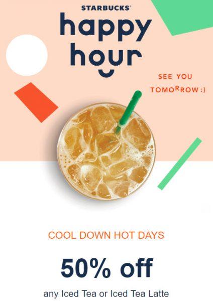 Starbucks happy hour july