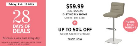 Thebay Com Deal Of The Day Sale 59 99 For Distinctly Home Chanel