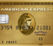 American Express: Gold Rewards Card - No Annual Fee First Year + FREE 25,000 Bonus Points!
